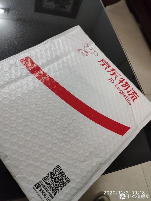 京东包装一如既往简单,套用苹果的话就是环保