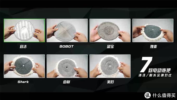 7款热销电动拖把对比评测,拖把自清洗,哪款最干净?