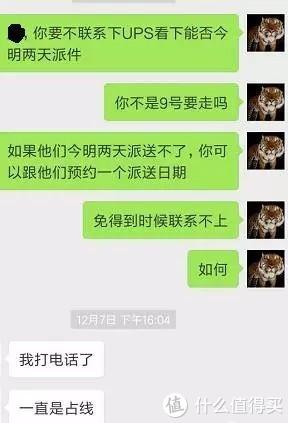 买钻戒记:超低价香港购买裸钻经历