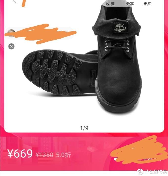 比国内便宜一半的价格海淘到的添柏岚工装靴