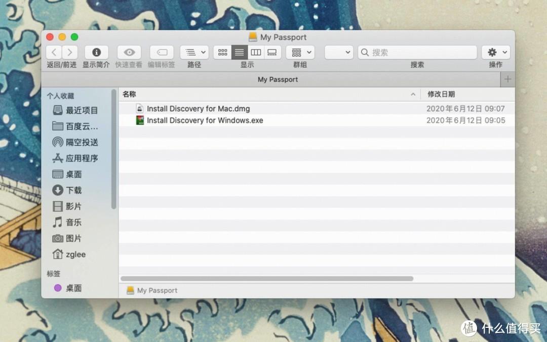 1秒1G够快够稳,My Passport随行SSD版固态移动硬盘评测