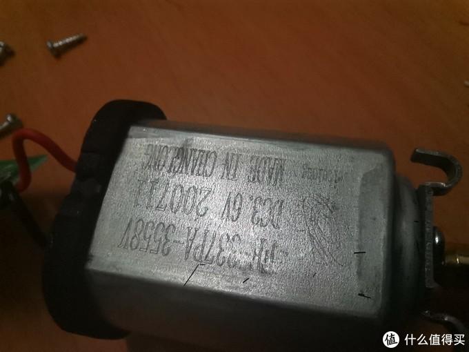 想要了解电机是哪个型号的,可以自己去查一查