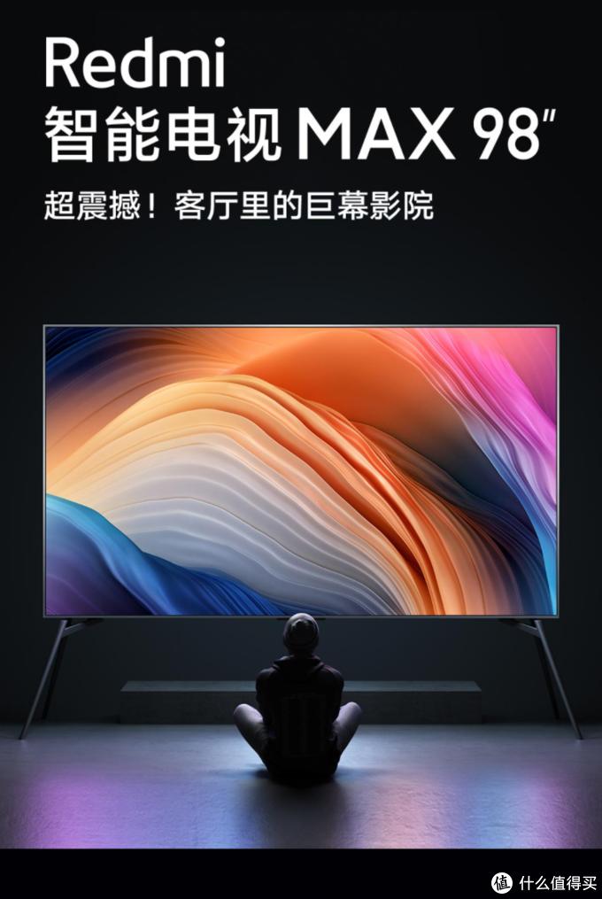 不过这种如投影斑大小的屏幕,真的可以把家里变成影院,搭配一套不错的环绕音响系统,天天在家看大片。
