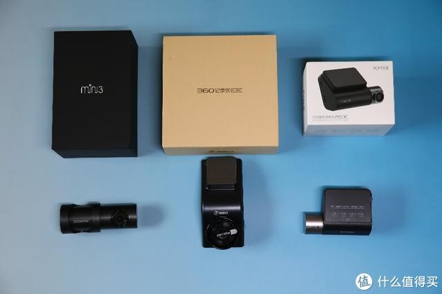 精打细算,只买对的,70迈A500、360 G300、盯盯拍mini3对比评测