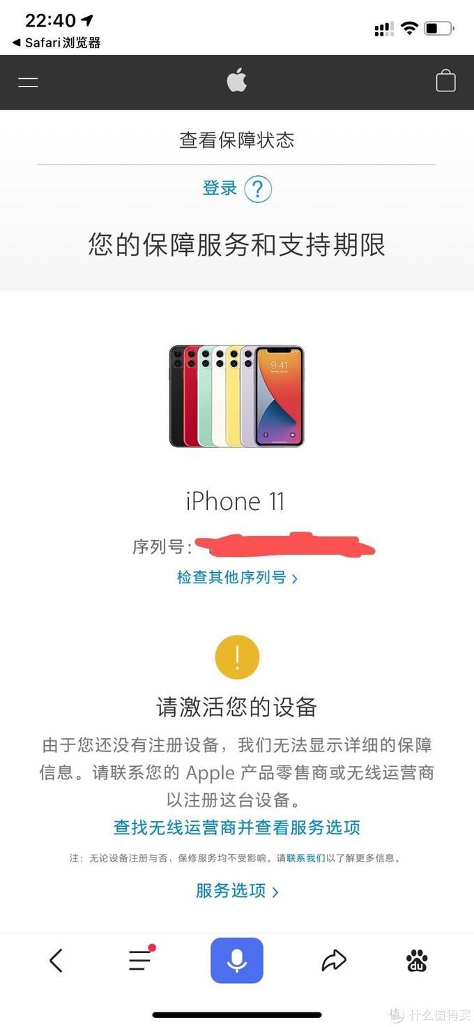 拼爸爸的4499入手iphone11 128g+airpods二代收货