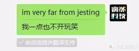 科大讯飞扫描词典笔评测:查词快,翻译准,屏幕大!