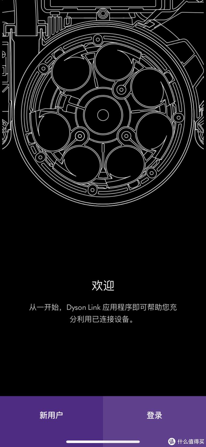 一静不如一动 科沃斯沁宝V.S.Dyson HP06空净测评