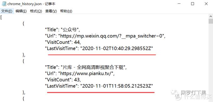 你浏览器上存的所有账户密码都会被它1秒钟盗走