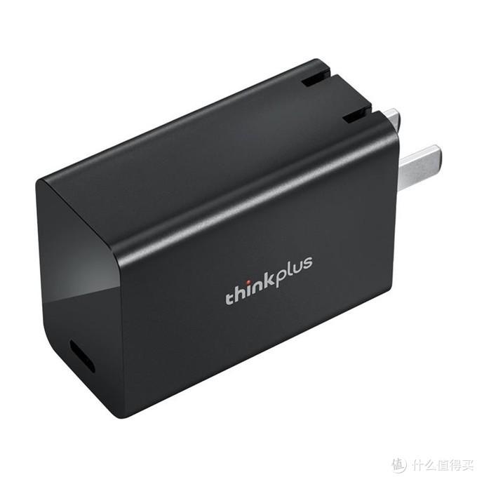 促销资讯:小巧的thinkplus便携适配器65W双十一持续半价活动