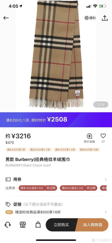 60年最冷寒冬?选一条合适的围巾,这个冬天都不冷!15大奢侈品牌,最低只要700+元