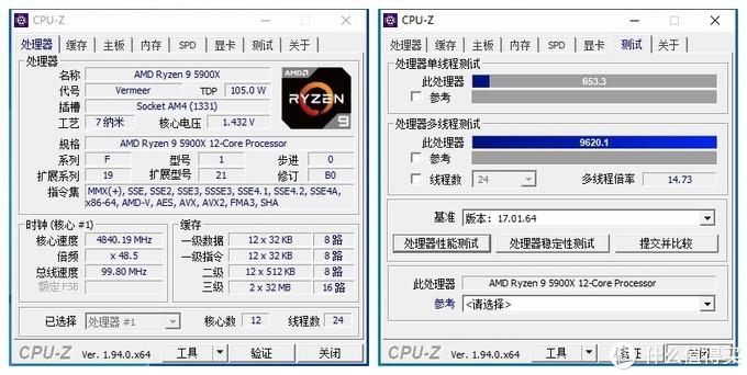 AMD:我超越自己怎么了???5000系U实力大爆发,5900X VS 3900X 已非同级之战