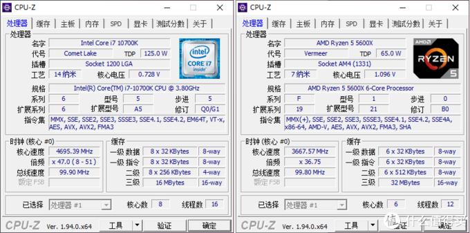 初测锐龙 5 5600X 与 锐龙 9 5900X