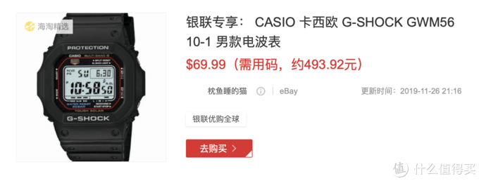 13款性价比Casio手表,遇到这些价格,别犹豫(如果10年内只买一块表,我会从中选1块)