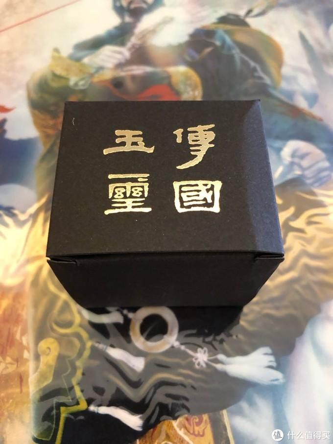 (图多慎入)正子公也三国·水浒原画礼盒开箱