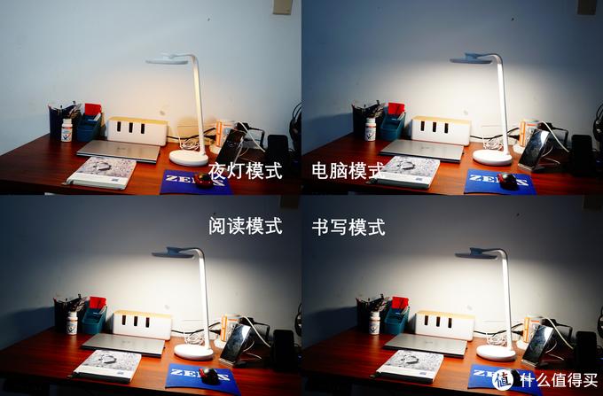 书桌的好伴侣——飞利浦指南者读写护眼台灯