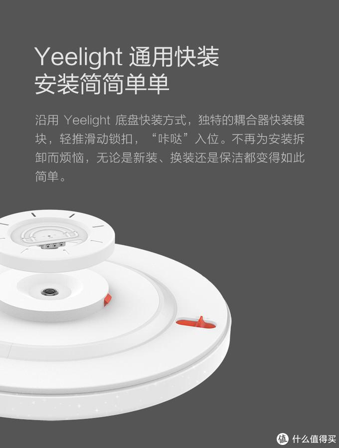 ↑灯的底座接上线,用螺丝固定在天花板上,灯体往底座上一扣就完成了安装