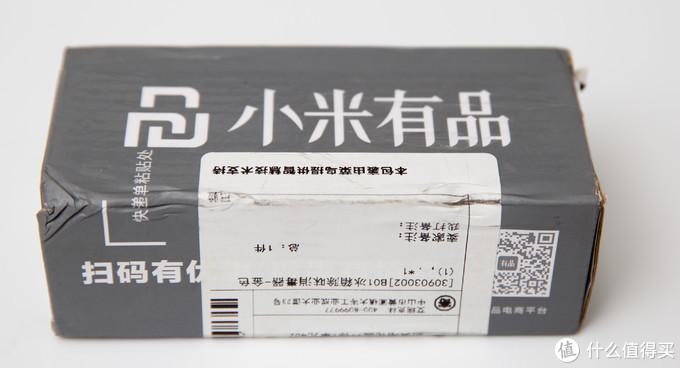 小米有品的包装