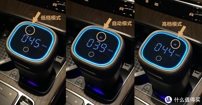 双11第二单速晒:买到一台给力的智能车载净化器是什么体验?