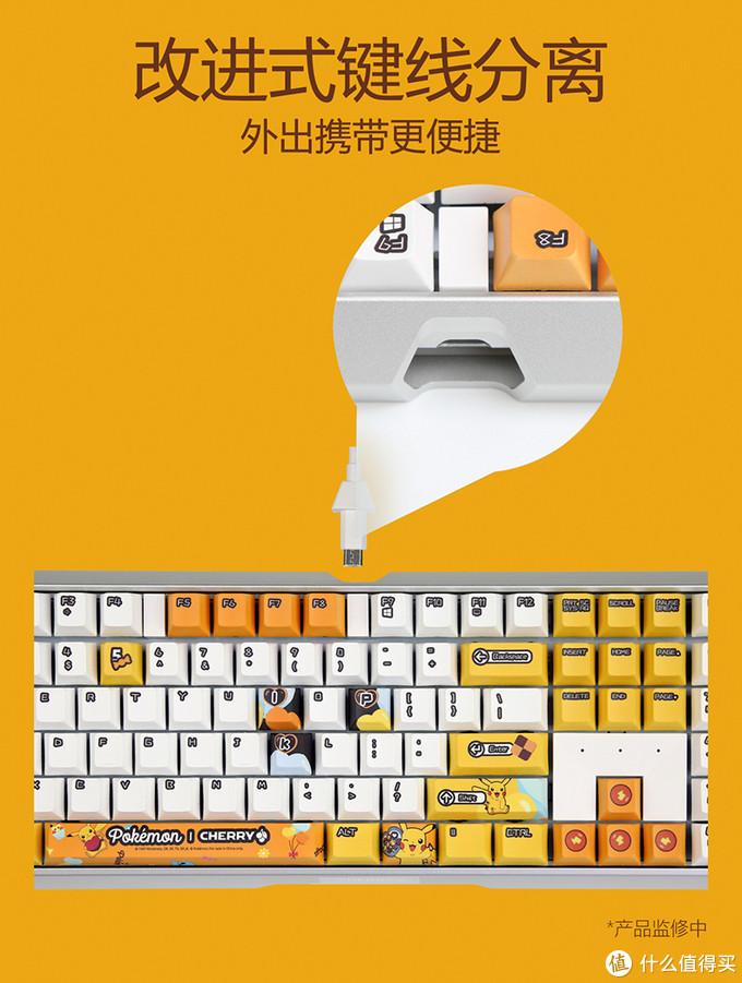重返宝可梦:CHERRY公布宝可梦联名键盘,PC中心圣诞节上新
