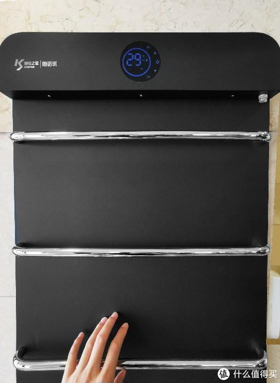 康佳之星超导传热技术电热毛巾架评测