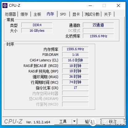内存时序和FCLK频率
