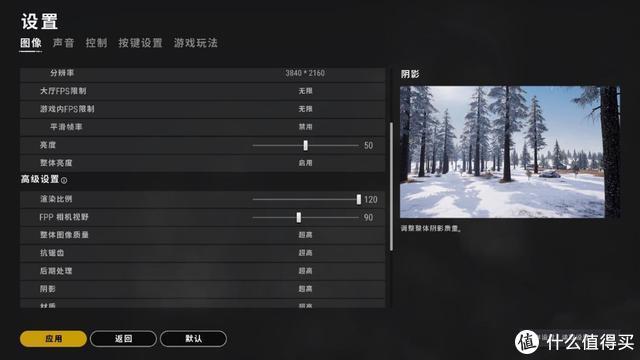 选高频还是选多核 主流游戏PC平台双雄对决