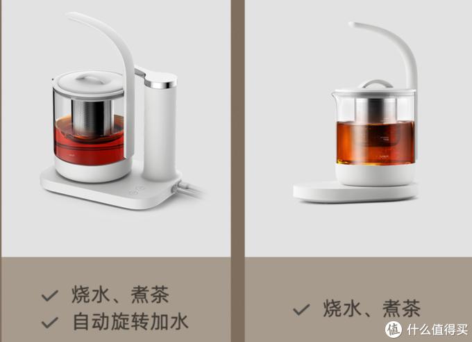 没想到小米杂货铺竟然也能承包我的茶园?!小米有品茶具推荐