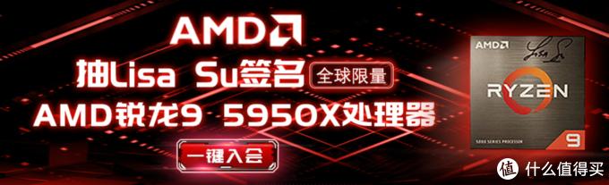 AMD Ryzen 5000系列正式上架开售