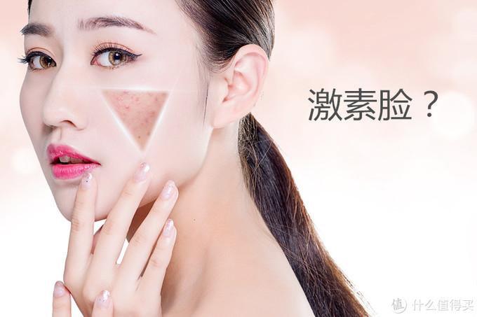 皮肤病高发季节,不靠药物抵御湿疹和脂溢性皮炎,日常护理经验分享
