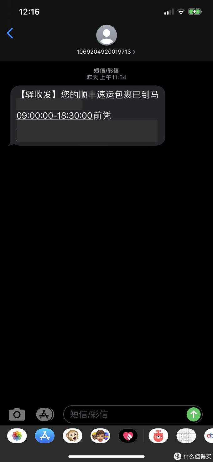 4249拼爹爹128G iPhone11安全下车记