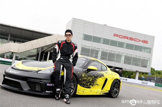 吴亦凡:其实我是一个赛车手