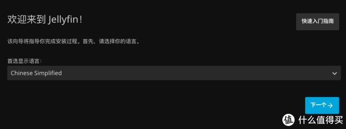 J4125及4口2.5G软路由/小主机之四:使用unraid作为轻量all in one