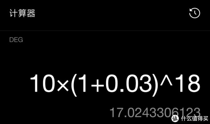 你的手机计算器就能算通货膨胀哦:)
