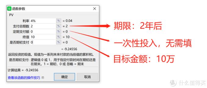 如果不熟悉Excel函数,可以百度教程