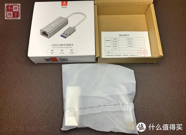 軟路由非要雙千兆?迷你PCIE/USB3.0轉千兆 實測對比板載網卡 結果感人
