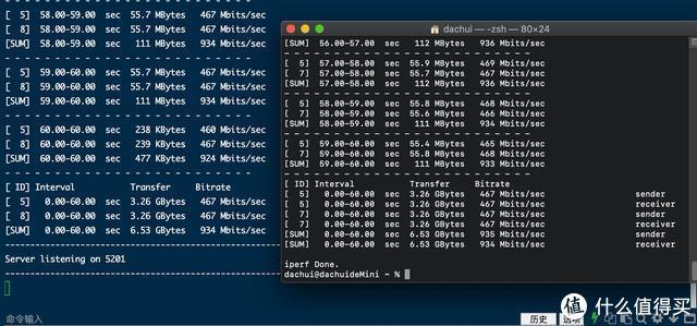 软路由非要双千兆?迷你PCIE/USB3.0转千兆 实测对比板载网卡 结果感人