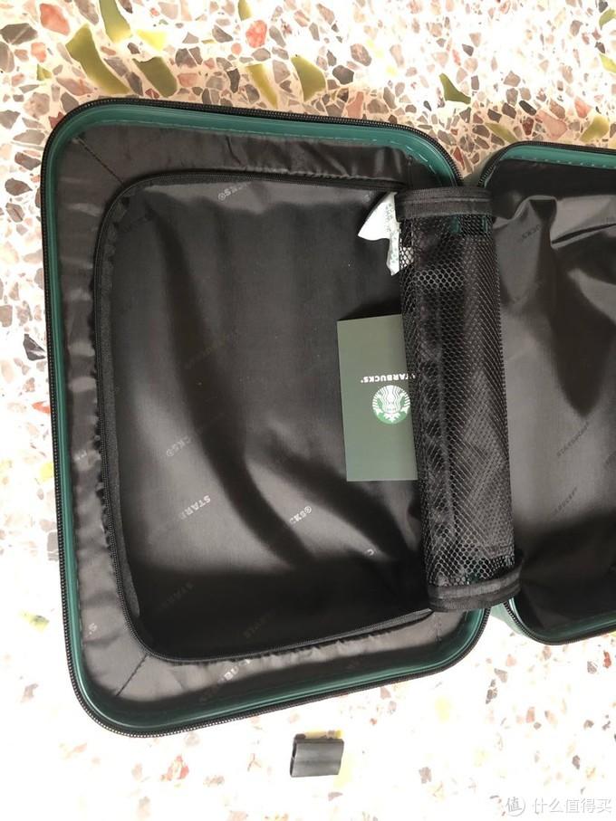 免费领取的Starbucks mini旅行箱来啦!
