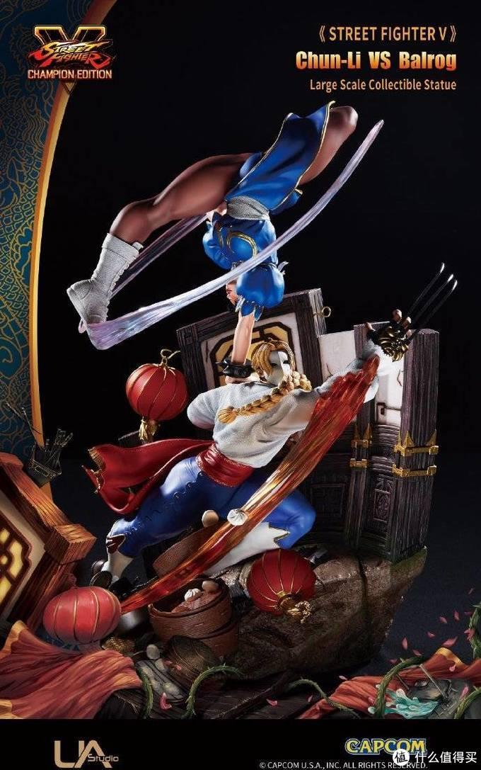 玩模总动员:UA工作室旗下《街头霸王5》授权雕像开定