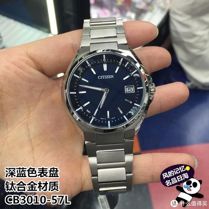 一度要入手的:日本西铁城手表男表光动能电波表夜光CB3010-57L 57E 57A 3015-53