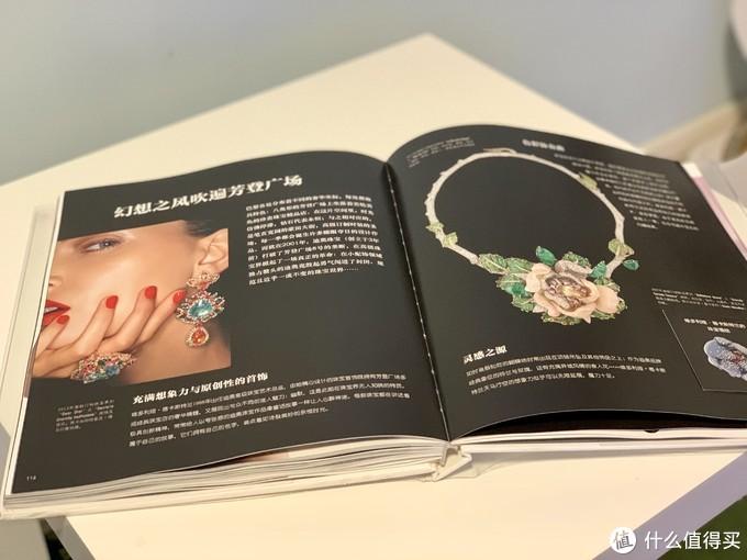 内部实拍:Dior珠宝