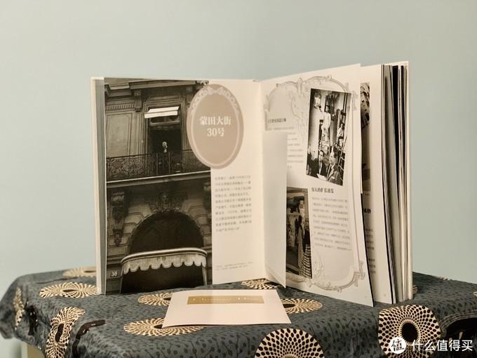 内部实拍:Dior发源地介绍