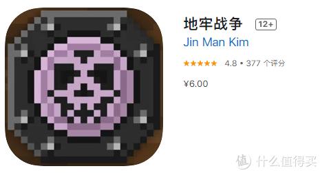 11月6日iOS限免+史低精选!《地牢战争》领衔,一大波好游戏来了,确定不看看吗?