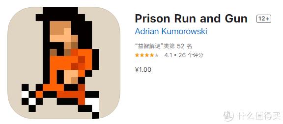 App Store中的截图,益智解谜类第52名