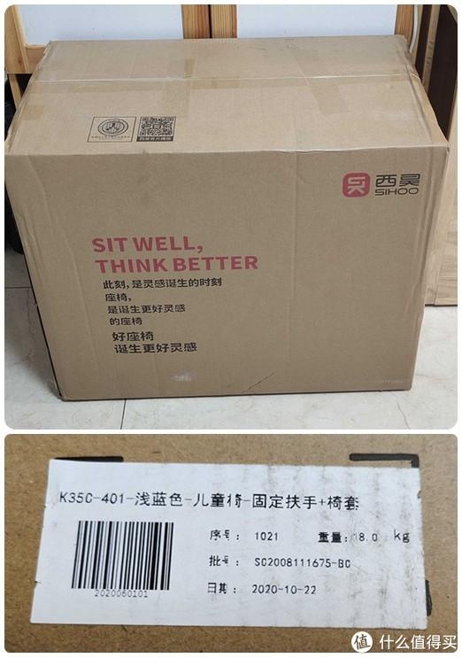 学习、娱乐、工作通吃!西昊(SIHOO)三栖书桌椅套装(上)K35儿童椅