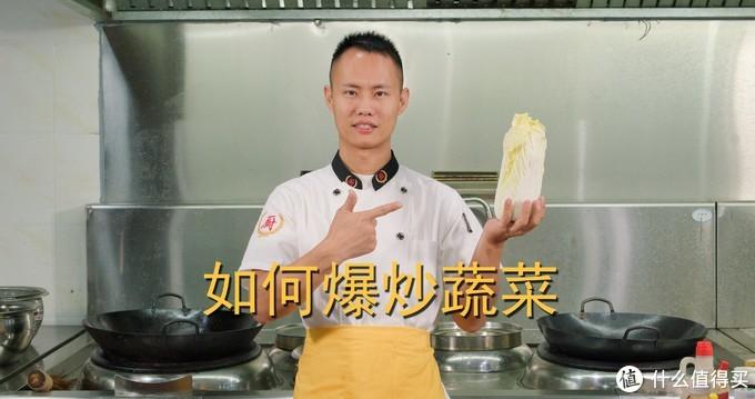 厨师长分享:如何用家庭小灶爆炒蔬菜,满满的小技巧