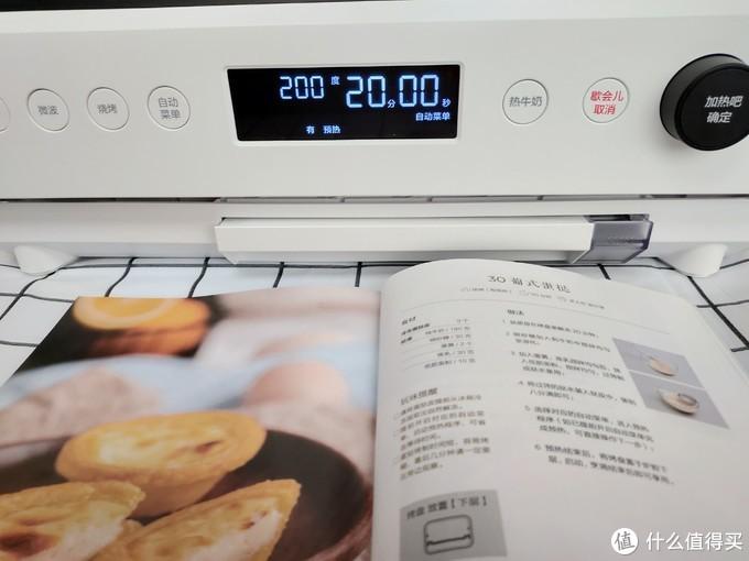有了它,黑暗料理师秒变厨艺达人,美的PG2310微蒸烤料理炉测评
