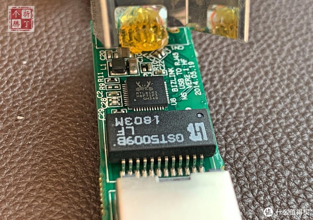 神車!USB3.0轉RTL8153千兆網卡 僅10元 macOS免驅 支持PXE啟動
