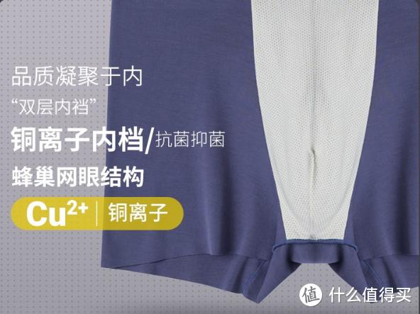 內衣好價哪家強,全網最低看大樸:大樸雙十一好物推薦