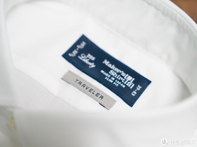 """人靠衣装,""""打工人""""要精神!从入门到高端,商务衬衫怎么选不踩坑"""