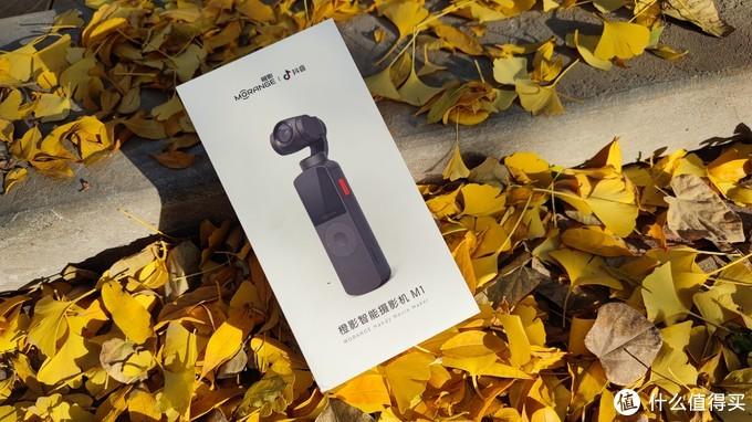 轻松记录美好生活——橙影智能摄影机M1众测报告